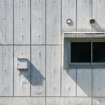 コンクリート打ちっぱなしの外壁塗装